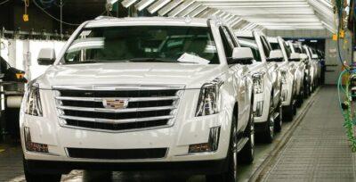 Amerikan otomobil üreticisi General Motors (GM)